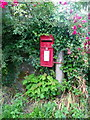 SD8165 : Letter box at Holme Head by Humphrey Bolton
