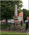 TA2438 : War Memorial on Church Street, Aldbrough by Ian S