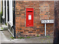 SK7373 : High Street, East Markham postbox ref NG22 36 by Alan Murray-Rust