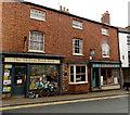 SK7519 : The Melton Bookshop, Melton Mowbray by Jaggery