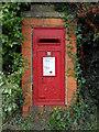 TF1205 : Wall-mounted GVIR postbox, Helpston by Paul Bryan