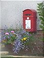 NN5306 : Brig O' Turk: an air vent, not a postbox! by Chris Downer