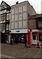 SS6593 : TSB Union Street Swansea by Jaggery