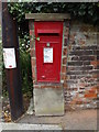 TM2684 : Wortwell Road Postbox by Adrian Cable