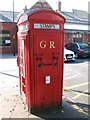 NZ3571 : Rear of K4 telephone box outside Whitley Bay Metro station by Mike Quinn