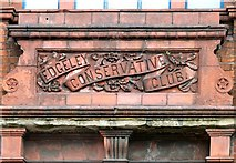 SJ8889 : Edgeley Conservative Club: Architectural Detail by Gerald England