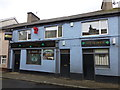 H1394 : An Seamróg (Shamrock Bar), Ballybofey by Kenneth  Allen