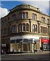 SE1416 : Lion Arcade, Huddersfield by Julian Osley