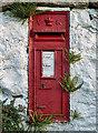 NY3117 : A Victorian post box at Thirlspot by Walter Baxter