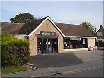 TF1505 : Glinton Post Office by Paul Bryan