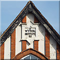 SP0775 : Gable tablet, Wythall Institute, Alcester Road by Robin Stott