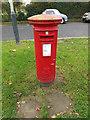 TG2007 : North Park Road/De Hague Road Postbox by Adrian Cable
