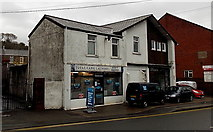 SS8591 : Total Care Laundry, Maesteg by Jaggery