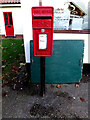 TM1682 : Post Office Rectory Road Postbox by Adrian Cable