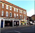 SP5006 : Chinese restaurant and Chinese supermarket in Oxford by Jaggery