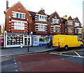 SP5006 : Yellow van in Oxford by Jaggery