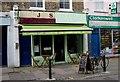 TQ3182 : Fascia boards, Exmouth Market by Julian Osley