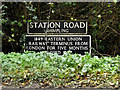 TM1483 : Station Road sign by Adrian Cable