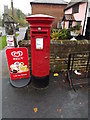 TM2185 : Post Office The Street Postbox by Adrian Cable