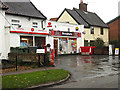 TM2185 : Pulham St.Mary Post Office by Adrian Cable