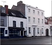 SO8318 : Zest Bar  and  Annandale House Dental Practice, Gloucester by Jaggery