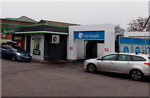 SU1585 : Applegreen car wash, Great Western Way, Swindon by Jaggery