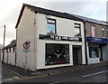 ST2994 : The Ice Hair Company, Old Cwmbran by Jaggery