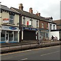 ST2225 : Kingston Road premises To Let and For Sale, Taunton by Jaggery