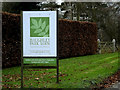 TM0062 : Haughley Park Barn sign by Geographer