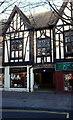 SK5361 : Handley Arcade, Mansfield, Notts. by David Hallam-Jones