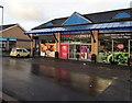 ST3090 : Malpas Road Tesco Express, Newport by Jaggery