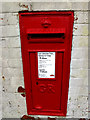 TM4656 : South End George V Postbox by Adrian Cable