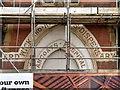 SJ8598 : The Ancoats Hospital and Ardwick and Ancoats Dispensary by David Dixon