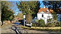 SE9627 : Looking up Dale Road, Welton by Chris Morgan
