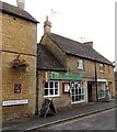 SP1620 : China Town in Bourton-on-the-Water by Jaggery