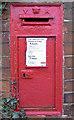 TA0321 : VR Letter Box by David Wright