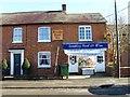 SP8526 : Stewkley village stores by Alex McGregor