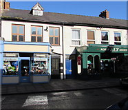SO6024 : Bam Boozled in Ross-on-Wye by Jaggery