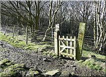 SE0722 : Gate on Elland FP004 by Humphrey Bolton