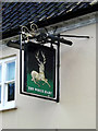 TM2373 : The White Hart Public House sign by Adrian Cable