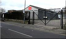 SU1484 : Army Reserve Centre entrance gates, Swindon by Jaggery