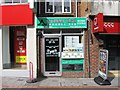 SU4211 : Yummy Thai, Pound Tree Road by Alex McGregor