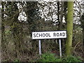 TM0661 : School Road sign by Adrian Cable