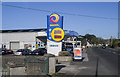 C0237 : Petrol station, Dunfanaghy by Rossographer