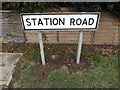 TM0362 : Station Road sign by Adrian Cable