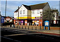 SP3583 : Longford Convenience Store, Coventry by Jaggery