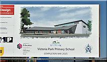 J3674 : New Victoria Park Primary School, Belfast - April 2015(3) by Albert Bridge