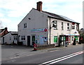 SO5624 : Peterstow Village Stores and Post Office by Jaggery