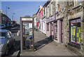 C0137 : Telephone Call Box, Dunfanaghy by Rossographer