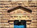 SD7152 : WKW 1888 by David Dixon